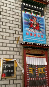 Blog #12 King Gesar #2